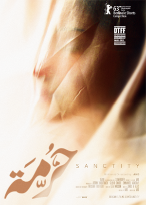 poster Experimental Film ● Tangled Feet: by Salim El Turk